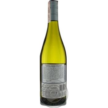 Вино The Capeography Co Landscape Гренаш Блан белое сухое 14,5% 0,75л - купить, цены на Метро - фото 2