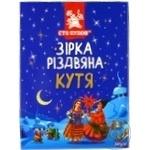 Кутя Сто Пудов Звезда Рождественская с пшеницей 260г