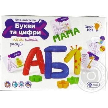 Toy Genio kids for children's creativity - buy, prices for MegaMarket - image 2