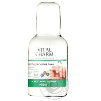 Vital Charm Remover for Nail Polish Aloe 50ml - buy, prices for MegaMarket - image 2