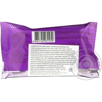 Вафли Villani шоколадные с клубничным кремом 50г - купить, цены на Ашан - фото 2