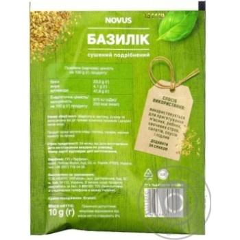 Базилик сушеный измельченный Novus 10г - купить, цены на Novus - фото 2