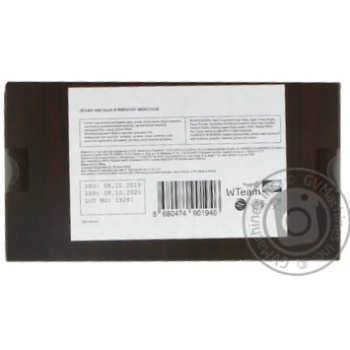 Bind Chocolate Almond Dragee in Milk Chocolate and Glaze 110g - buy, prices for MegaMarket - image 2