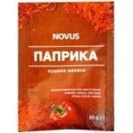 Spices pepper Novus ground 20g - buy, prices for Novus - image 1