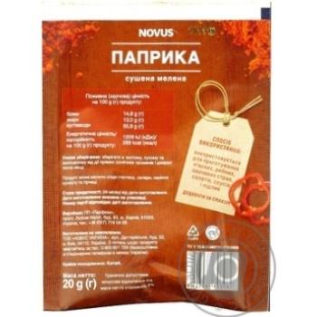 Паприка сушеная молотая Novus 20г - купить, цены на Novus - фото 2