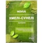 Spices Novus Khmeli-suneli 20g