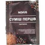 Приправа Смесь перцев Novus 20г