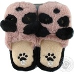 Home Story Children's Home Slippers s30-35