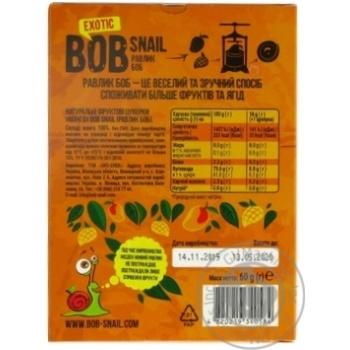 Конфеты Bob Snail натуральные манговые 60г - купить, цены на Novus - фото 2