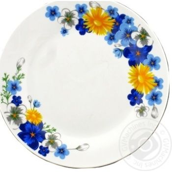 Oselya Shallow Plate Flowers Blue-yellow 23cm