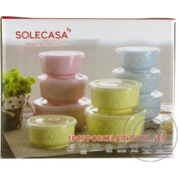 Набір салатників Solecasa з кришками 3 шт - купити, ціни на МегаМаркет - фото 1