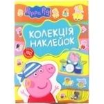 Peppa Pig book. Collection of stickers