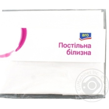 ARO pillowcase with 50х70sm white color - buy, prices for Metro - image 1