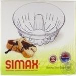 Forma Simax glass for baking 700ml