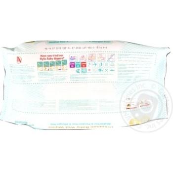 Салфетки Fly FIx детские влажные 100шт - купить, цены на МегаМаркет - фото 2