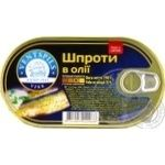 Sprats Ventspils in oil 190g can