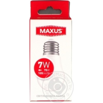 Bulb Maxus