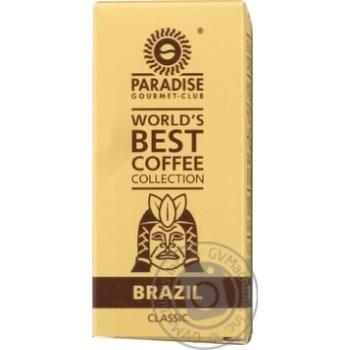 Кофе Paradise WBCC Brazil Classic молотый 125г