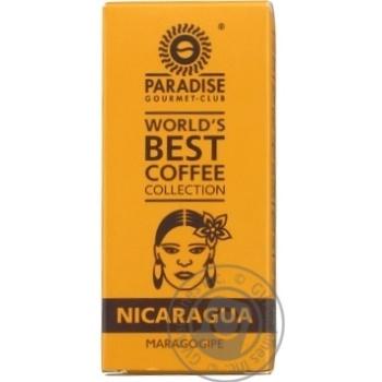 Кава Paradise WBCC Nicaragua Maragogipe мелена 125г