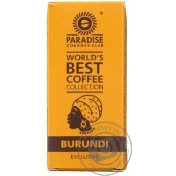 Кофе Paradise WBCC Burundi Exclusive молотый 125г