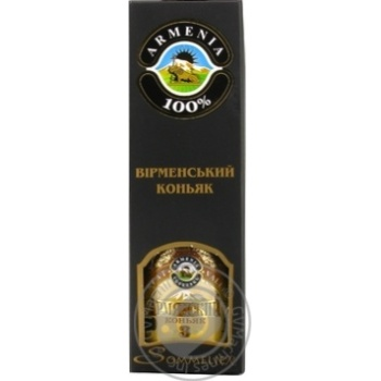 Коньяк Great Valley Армянский 3 звезды 40% 0,5л - купить, цены на Novus - фото 1