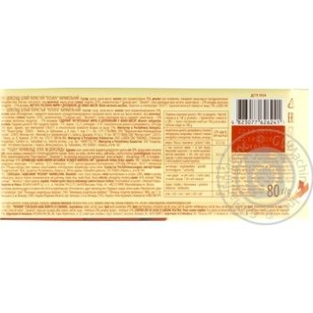 Roshen with caramel air white chocolate 80g - buy, prices for Furshet - image 3
