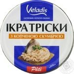 Caviar Veladis atlantic cod mackerel 100g can