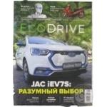 Журнал Ecodrive