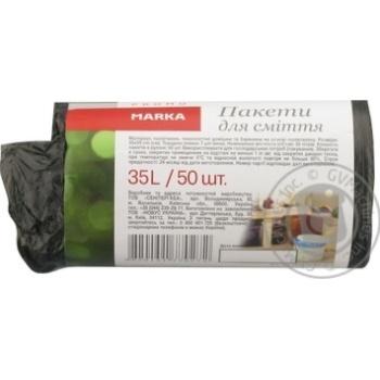 Пакети для сміття Marka Promo 35л 50шт - купить, цены на Novus - фото 1