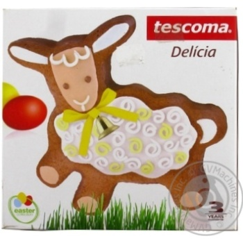 Формочка для випічки - Великодня вівця Delicia 623342