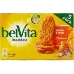 Cookies Belvita with nuts 225g