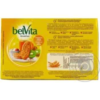 Cookies Belvita with nuts 225g - buy, prices for Novus - image 2