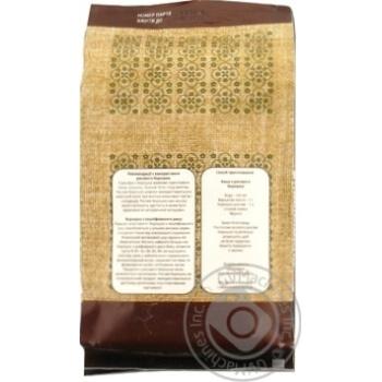 Борошно з нешліфованого рису World's Rice 900г - купити, ціни на Метро - фото 2