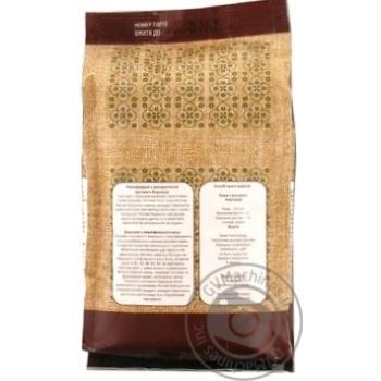 Борошно з нешліфованого рису World's Rice 900г - купити, ціни на Метро - фото 3