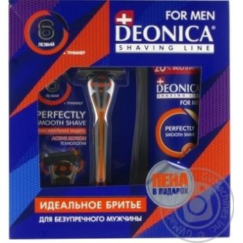 Набір подарунковий Deonica For Men 2 - купити, ціни на МегаМаркет - фото 1