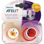 Soother Avent for girls from 6 months 2pcs