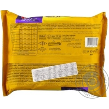 Torku Tam cookies wholegrain oatmeal 375g - buy, prices for CityMarket - photo 2