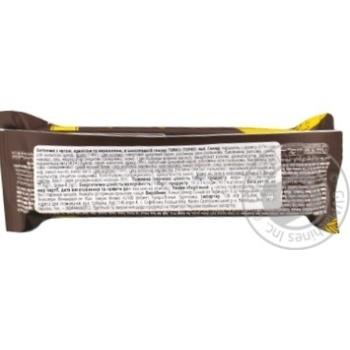 Батончик Torku 4X4 з нугою, карамелью та арахісом 50г - купити, ціни на МегаМаркет - фото 2