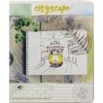 Lightgreen Lined Notebook 18 sheets