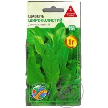 Seed sorrel Agrokontrakt 1g - buy, prices for MegaMarket - image 1