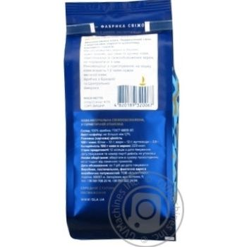 Coffee Isla ground 200g - buy, prices for MegaMarket - image 2