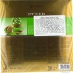 Конфеты Vergani Etneo с начинкой из фисташкового крема в белом шоколаде 215г - купить, цены на Novus - фото 2