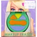 Eraser Vgr