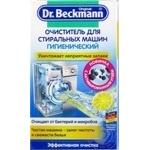 Чистящее средство Dr.Beckmann для стиральных машин 250г