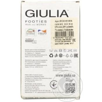 Footies Giulia skin followers, pp. 25-27 - buy, prices for Novus - image 2