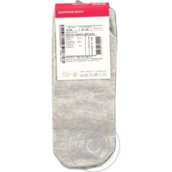 Duna Light Gray Women's Socks 21-23s - buy, prices for Furshet - image 3