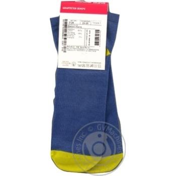 Носки женские Duna р.23-25 джинс - купить, цены на СитиМаркет - фото 2