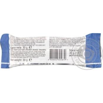 MagNut Bar Coconut Orange Cinnamon 30g - buy, prices for MegaMarket - image 2