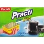 Губки  кухонные Paclan Silver King 2шт.