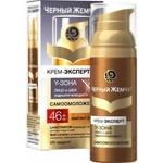 Black pearls Face Cream-expert 46+ 50ml